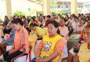 ประชุมผู้ปกครองประจำปีการศึกษา 2562